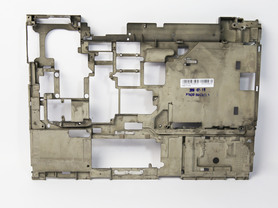 Obudowa 45N4179 Lenovo R500 Center Case